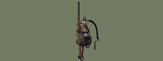 Textil de caza